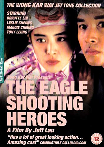 The Eagle Shooting Heroes ( Se diu ying hung: Dung sing sai jau ) [ UK Import ]